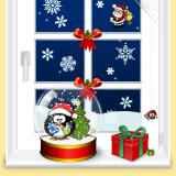 Vyzdobené okno